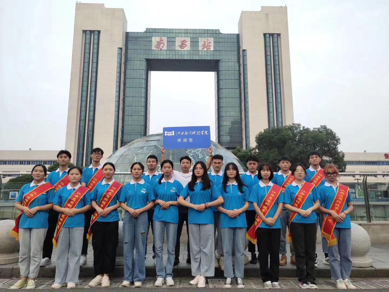 江西应用科技学院继续教育学院秋季开学时间